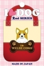 I LOVE DOG 2 デコシール (1)ウェルシュコーギー