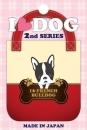 I LOVE DOG 2 デコシール (10)フレンチブルドッグ