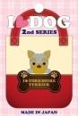 I LOVE DOG 2 デコシール (14)ヨークシャテリア