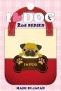 I LOVE DOG 2 デコシール (15)パグ