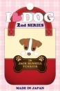 I LOVE DOG 2 デコシール (16)ジャックラッセルテリア