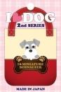 I LOVE DOG 2 デコシール (18)ミニチュアシュナウザー