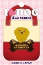 I LOVE DOG 2 デコシール (2)ゴールデンレトリバー