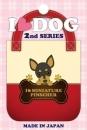 I LOVE DOG 2 デコシール (20)ミニチュアピンシャー