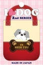 I LOVE DOG 2 デコシール (3)シーズー