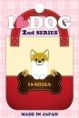 I LOVE DOG 2 デコシール (4)しば