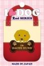 I LOVE DOG 2 デコシール (5)ダックスフンド