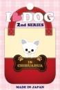 I LOVE DOG 2 デコシール (6)チワワ