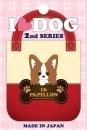 I LOVE DOG 2 デコシール (7)パピヨン