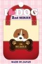 I LOVE DOG 2 デコシール (8)ビーグル