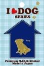 I LOVE DOG デコシール パグ ゴールド