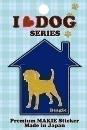I LOVE DOG デコシール ビーグル ゴールド