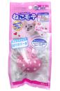 NW羽付きボール 猫用おもちゃ