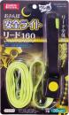 おさんぽ安全ライト リード160 犬用 イエロー DP−817