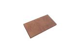 砂岩調平板 300X600X40