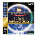 NEC 残光・LifeEホタルックスリム 昼光色 FHC20ED-LE-SHG
