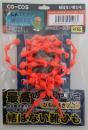 キャタピワークス CW−01 オレンジ