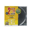 エレコム CD/DVD/Blu−ray ケース スリム 2枚収納 10パック クリア CCD−JSCSW10CR