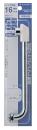 SANEI 断熱キャップ付き横形パイプ 長さ240mm PA20JD-61X2-16
