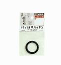 三栄水栓 【トラップ用平パッキン】 排水管径32mm用 PP40-54S-32