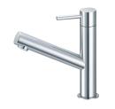 SANEI column 立水栓 取付穴径22〜26mm Y5075H-13