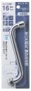 SANEI 【交換用泡沫タイプの水栓パイプ】泡沫自在パイプ 長さ170mm PA10JH-60X-16