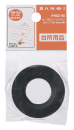 SANEI 【ホース用クリーンパッキン】 VUパイプ40・50兼用 PH62-90