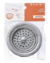 SANEI 【キッチン用 流し排水栓】 L PH62-L