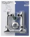 三栄水栓 【延長偏心管】 2個1組 PU3-9XS-100
