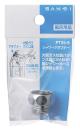 SANEI 【大阪ガス社製混合栓接続変換アダプター】 シャワーアダプター PT25-9