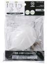SANEI 【手洗いなしロータンク用ボールタップ】 ロータンクボールタップ PV45-13