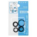 SANEI 【バス用シャワーのパッキン】 ハンドシャワーパッキンセット PP40-9S