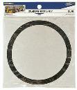 SANEI 【キッチン用 パッキン】 流し排水栓取付パッキン PP40-63-M