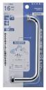 三栄水栓 浄水器専用パイプ 上向きタイプ PA235-60X-16