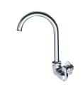 三栄水栓 【交換用水栓】 ミニセラ横形ツル首自在水栓 JA265-13