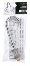 SANEI ロータンク手洗ノズル PV46-60X