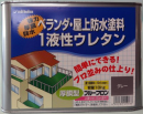 ベランダ・屋上防水塗料プルーフロンC−200 グレー 10�s
