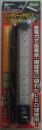 Meltec [ メルテック ] ルーメンLEDライト12V LF-610