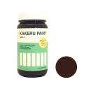 KAKERU PAINT mini バレンタインチョコ 200ml