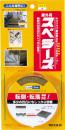 階段用すべり止め スベラーズ 屋外用 OSU-Y 35mm×5m 黄