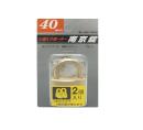 アルファ 2個入り同一キー南京錠 40mm 3703800