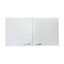 洗面化粧台用 吊戸棚 W600 ホワイト