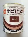 ロックペイント 油性サビ止メ あかさび 0.7L