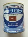 ロックペイント 水性サビ止メペイント塗料  赤さび 0.7L