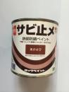 ロックペイント 油性サビ止メ あかさび 1/5L
