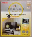 イワタニ レンジガード 【ガステーブル・システムキッチン兼用(両面タイプ)】 IRG-60F