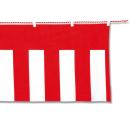 紅白幕 70×360