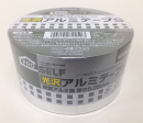 ニトムズ 光沢アルミテープS 50mm×10m J3250