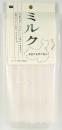 CN ミルク繊維タオル綿混紡