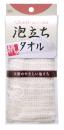 泡立ち天然タオル 絹綿